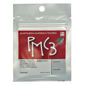 純銀粘土 PMC3 15g