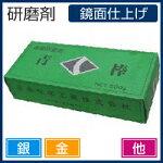 研磨材研磨剤日本化学青棒