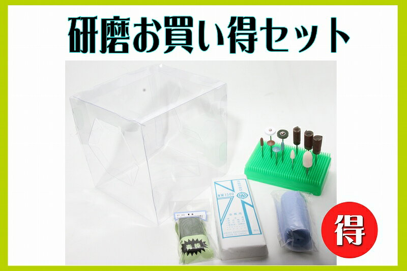 リューター ビット 研磨工具 お買い得17点セット +先端工具13点 +研磨剤3点 +先端工具立て +防塵カバー