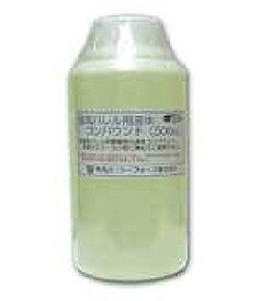 S&F(シーフォース) バレル用液体コンパウンド 500ml*