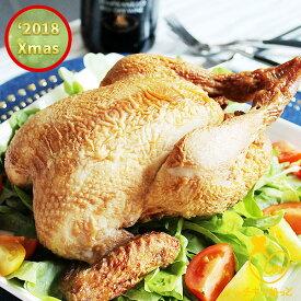 【ご予約開始!】国産若鶏ローストチキン670g化学調味料不使用!しっとりとした美味しさ!ローストチキン クリスマス Xmas チキン 予約 通販 お取り寄せ グルメ 丸ごと クリスマス用 2019【X-p2】