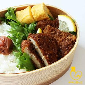 オタフクソース使用コクうまソースチキンカツ300g/10〜11枚 冷凍 お弁当 惣菜 簡単調理 おかず パン レンジ