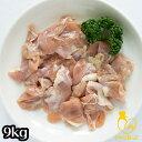 【送料無料】国産 鶏 腹膜(はらみ)9kg(1kg×9P) 鶏肉 希少部位 業務用 焼鳥 冷凍 ハラミ 鶏はらみ 鶏ハラミ肉【mp…