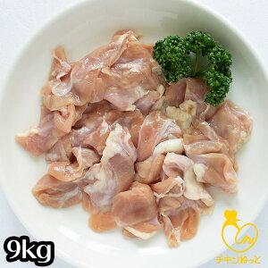 【送料無料】国産 鶏 腹膜(はらみ)9kg(1kg×9P) 鶏肉 希少部位 業務用 焼鳥 冷凍 ハラミ 鶏はらみ 鶏ハラミ肉