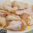 【送料無料】国産肩小肉2kgパック鶏肉希少部位業務用焼鳥冷凍背肉焼き鶏ヤキトリ