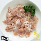 【送料込み】【お試し】国産鶏腹膜(はらみ)1kg(1kg×1P)鶏肉希少部位業務用焼鳥冷凍ハラミ鶏はらみ鶏ハラミ肉