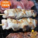 ≪週末SALE≫五穀味鶏 もも串【青森県産】40g×20本【焼き鳥】【焼鳥】【ヤキトリ】【やきとり】【国産】【鶏もも肉…