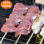 五穀味鶏砂肝串【国産】