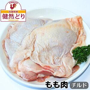 国産 鶏 もも肉1枚300g【冷蔵】【チルド】【鶏肉】【モモ肉】【国産】【鶏もも肉】【とりもも】