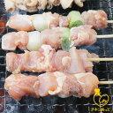 【国産】焼き鳥 30本(30g×30本)「モモ串」or「モモねぎ串」をお選びください【焼き鳥】【焼鳥】【焼き鳥 文化祭 仕…