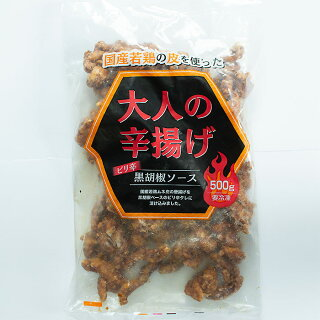 大人の唐揚げピリ辛黒胡椒ソース500g