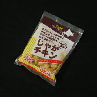 じゃがチキン(バター風味)270g