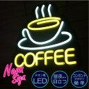 COFFEE 看板 コーヒー LED ネオンサイン 光る看板 夏 キッチンカー コーヒー 海の家 カフェ バー 装飾 インテリアおし…