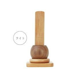 仏壇・仏具 くつろぎの位牌 天然木 文字彫り無料 2色(ライト/ダーク)
