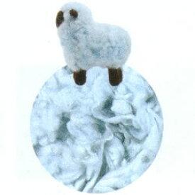 フェルト羊毛(羊毛フェルト)【カラースカード】No.614(30g)