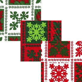 キャシー中島(キャシーマム)クリスマス生地 ハウオリ カットクロス3枚セット
