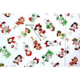 Loralie Designs ローラライ ハリス (ロラライ ハリス)デザイン クリスマス 生地 Christmas 飛び柄 白【30cm以上10cm単位】