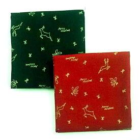 クリスマス生地 カットクロス2枚セット クリスマスモチーフ トナカイ ヒイラギ 飛び柄