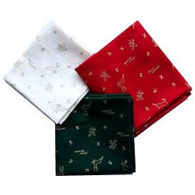 クリスマス生地 カットクロス3枚セット クリスマスモチーフ トナカイ ヒイラギ 飛び柄