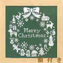 オリムパス クリスマス クロスステッチ 刺繍キット(刺しゅうキット)クリスマスリース(グリーン)額付