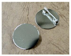 つまみ細工用 台付ブローチ金具 φ25mmフラット(1個入) シルバー