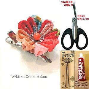 つまみ細工 キット ちりめん ブローチ・髪留めキット 華つまみ 桜(さくら) はさみ、ツマミッコ、ボンド付きセット