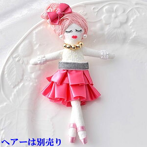 ドールチャームキット(チャームドール)ボディ・ドレス・パーツ付きセット ピンク(ヘアー別売り)