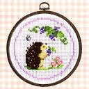 オリムパス 刺繍キット クロスステッチ 森のかわいいなかまたちシリーズ ハリネズミとブドウ 夏休工作(子供手芸)自…