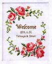 クロスステッチ 刺繍 キット (刺しゅう キット)オリムパス ウェディング 結婚式ウェルカムボード(グレイスフルローズ)
