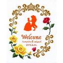 クロスステッチ 刺繍 キット (刺しゅう キット)オリムパス ウェディング 結婚式用美女と野獣(ディズニー) ウェルカムボード