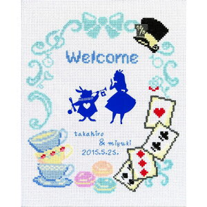 クロスステッチ 刺繍 キット (刺しゅう キット)オリムパス ウェディング 結婚式用不思議の国のアリス(ディズニー) ウェルカムボード
