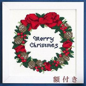 オリムパス クリスマス クロスステッチ 刺繍キット(刺しゅうキット)木の実のリース 額付