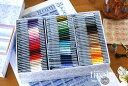 SAJOU(サジュー) フランス輸入雑貨 刺しゅう糸全色96色セット RETORS-GAMME 20m巻き