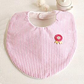ベビー 手作りキットPepiストライプ スタイ(よだれかけ)キット ピンク