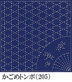 夢ふきん布パック かごめトンボ(紺)