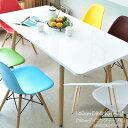 【送料無料】幅160 ダイニングテーブル 艶 モダン テーブル 4人掛け用 6人掛け用 ホワイト 食卓 シンプル デザイン 北欧