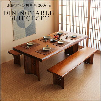 Japanese Dining Table Set c-style | rakuten global market: 200 cm-country style dining set