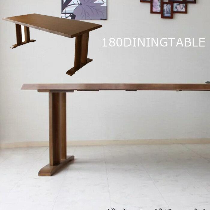 【送料無料】 ダイニングテーブル 幅180cm 無垢材 木製 カントリー調 北欧 食卓 総無垢材