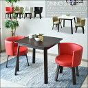 【送料無料】ダイニングテーブルセット ダイニングテーブル3点セット 幅80cm 食卓3点セット 2人用 2人掛け 食卓セット モダン ダイニング シンプル テーブル