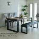 【送料無料】180cm ダイニングテーブル ダイニングテーブルセット ベンチ ダイニングテーブル 6人掛け ダイニングテーブル5点セット
