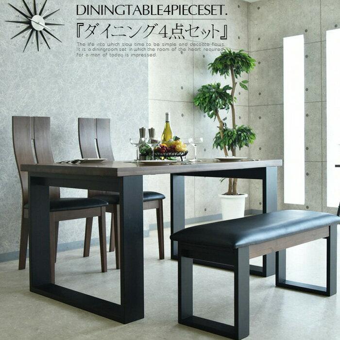 【送料無料】135cm ダイニングテーブル ダイニングテーブルセット ベンチ ダイニングテーブル 4人掛け ダイニングテーブル4点セット