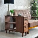【クーポン配布中】サイドテーブル 幅20 北欧 オシャレ 木製 ベッド 完成品 モダン 収納付き 引き出し付き 高さ変更 ウォールナット オーク ナイトテーブル ソファー横