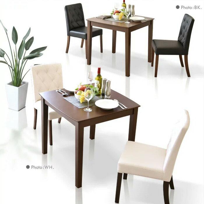 【送料無料】ダイニングテーブルセット ダイニングテーブル3点セット 幅75cm 食卓3点セット 2人用 2人掛け 食卓セット モダン ブラック ホワイト ダイニング シンプル テーブル