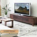【クーポン配布中】sisco テレビボード 幅180cm TVボード ロータイプ 180 ナチュラル ブラウン ローボード リビング …