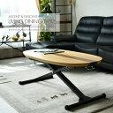 【新生活】 昇降式 ダイニングテーブル 幅120cm リフティングテーブル 昇降テーブル 北欧 リビングテーブル 食卓 ダイニングセットに 応接セットに センタ...