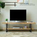 テレビボード 幅150cm 和風 モダン TVボード 無垢 テレビ台 リビング リビングボード 大型 ロータイプ TV台 AVボード …
