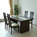 ダイニング テーブル テーブルセット シンプル ミッドセンチュリー
