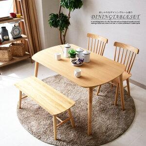 * ダイニングテーブルセット 4人掛け 4点セット 4人 幅130 木製 ダイニングテーブル セット 4人用 北欧 シンプル 楕円 格子椅子 ウォールナット コンパクト ダイニングチェアー ダイニングセッ