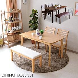 ダイニングテーブルセット 幅130 4点セット 木製 4人掛け ダイニングテーブル4点セット 4人用 北欧 シンプル ダイニングチェア ウォールナット オーク 突板 ベンチ