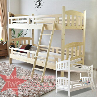 P12Jul15 bunk bed compact child-adult white furnitures bed nursery natural  Nordic pine solid wood country taste single Slatted bed stairs simple split  LVL ...